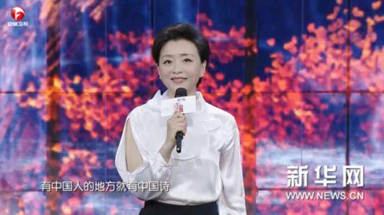 《詩·中國》:平凡人用詩意的眼睛去發現詩意的世界