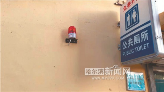http://www.jywjkt.com/heilongjiangxinwen/281767.html
