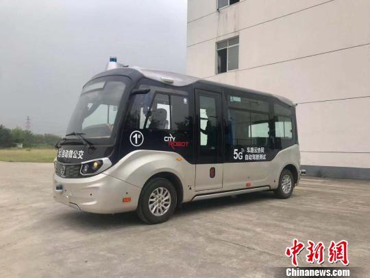 """5G自动微公交亮相乌镇将于世界互联网大会首日""""开跑"""""""