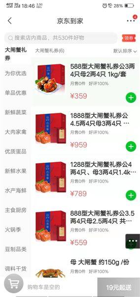 http://www.7loves.org/jiankang/1184039.html