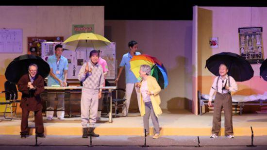 中日文化交流剧《暖流之亲子情》在京公演
