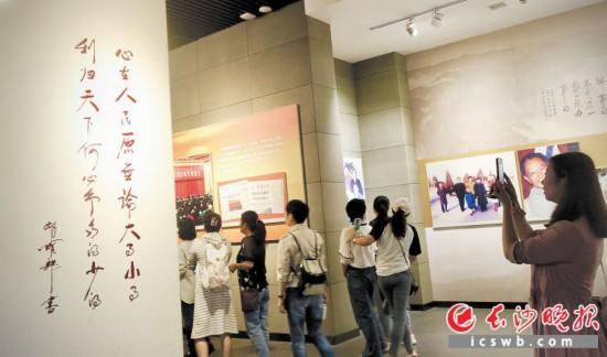 http://www.7loves.org/shehui/1183829.html