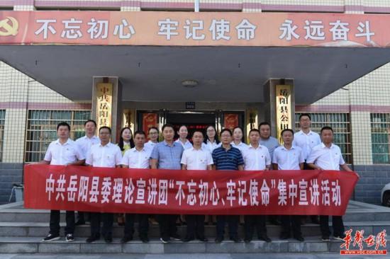 http://awantari.com/hunanxinwen/69670.html