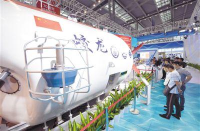 大国重器亮相中国海洋第一展