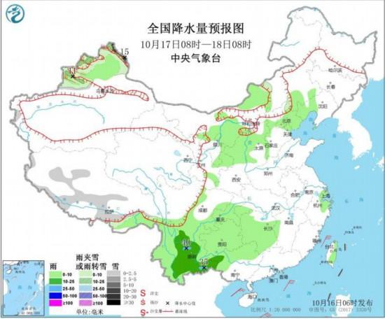 网赚论坛西南地區華北有陰雨天氣西部部分地區有降雪
