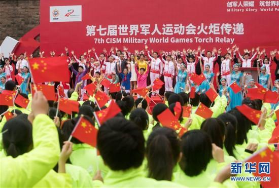 第七届世界军人运动会火炬传递活动在武汉东湖绿道举行