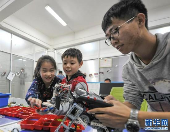 (教育)(1)大学生创业惠儿童