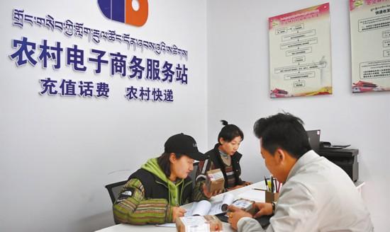 http://www.xqweigou.com/dianshangjinrong/69088.html