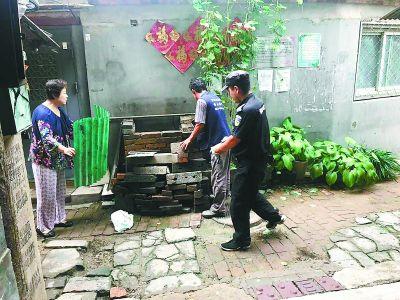 北京东城平房大杂院 物业升级了