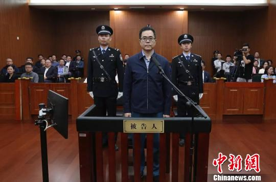 浙江丽水原副市长林康受贿案一审开庭被控受贿4196万