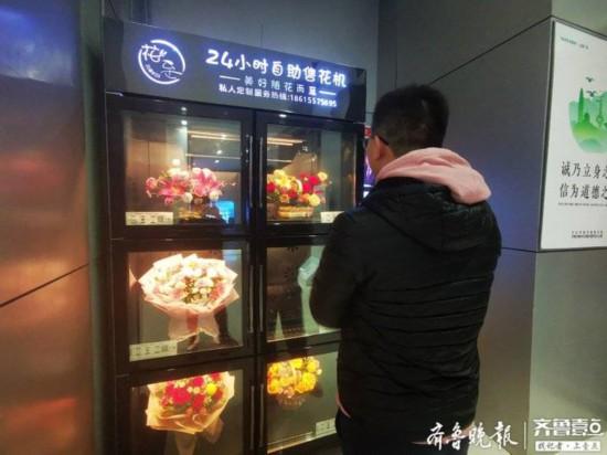 自助售花機芬芳亮相泉城:每天更新花束,價格比實體店低30%