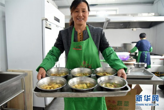http://www.k2summit.cn/jiankangzhinan/1200866.html