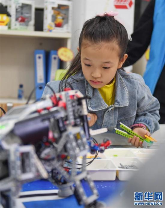 (教育)(2)大学生创业惠儿童