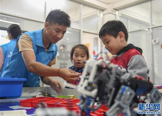 (教育)(3)大学生创业惠儿童