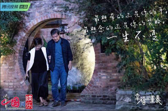http://www.weixinrensheng.com/baguajing/896212.html