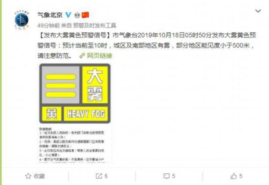 http://www.uchaoma.cn/shehui/1196046.html