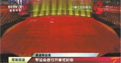 """今晚复兴号将""""开""""进 武汉军运会开幕式武汉军运会开幕式"""
