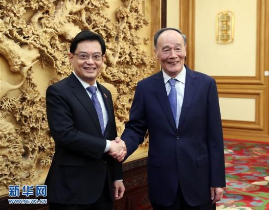 (时政)王岐山会见新加坡副总理兼财政部长王瑞杰