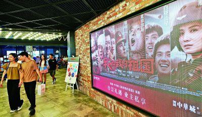 """""""中国式大片""""透视电影市场新变化"""