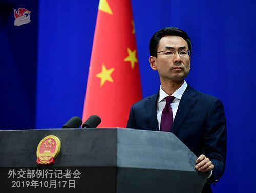 美国务院对中国外交官活动设限 外交部回应