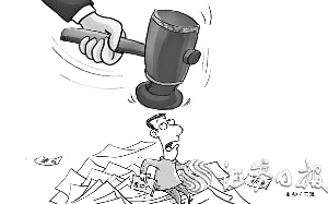 年内17家信托公司被罚没逾1700万元 房产业务违规多