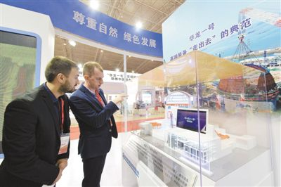 北京国际核电工业及电力设备展举行