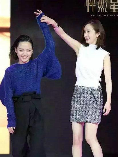 网络广告赚钱娱乐圈中的明星闺蜜欧阳娜娜发文为赵丽颖庆生