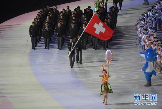 (军运会)(29)第七届世界军人运动会在武汉开幕