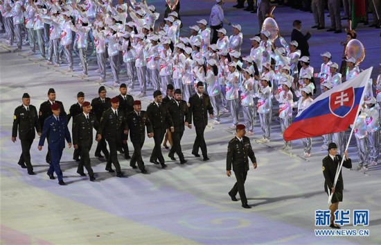 (军运会)(27)第七届世界军人运动会在武汉开幕