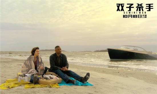 电影《双子杀手》上映 四大看点揭秘李安式动作新片
