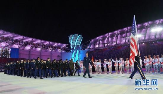 (军运会)(30)第七届世界军人运动会在武汉开幕
