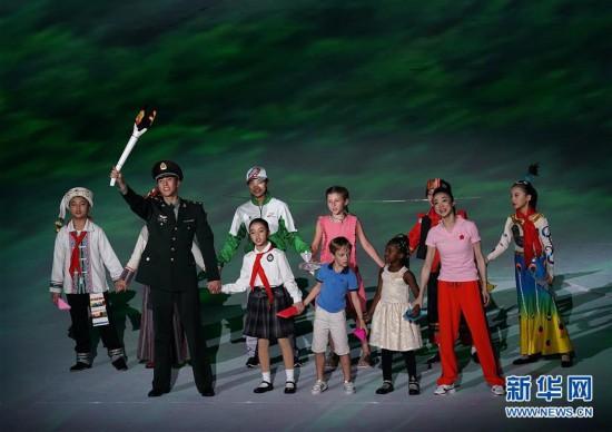 (军运会)(84)第七届世界军人运动会在武汉开幕