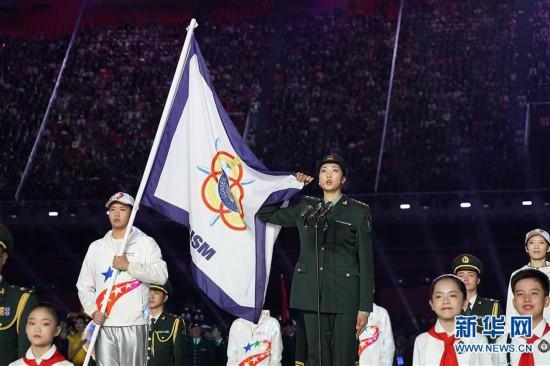 (军运会)(46)第七届世界军人运动会在武汉开幕