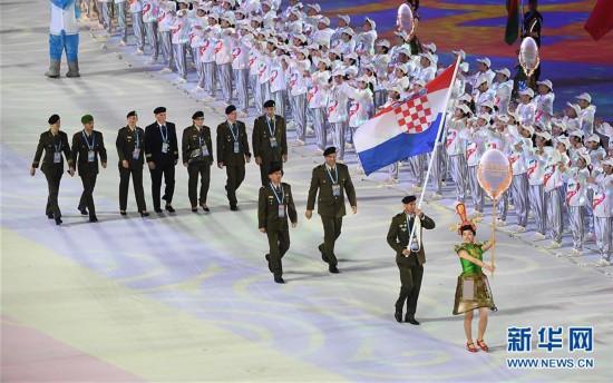 (军运会)(10)第七届世界军人运动会在武汉开幕