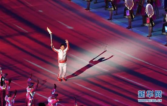 (军运会)(99)第七届世界军人运动会在武汉开幕