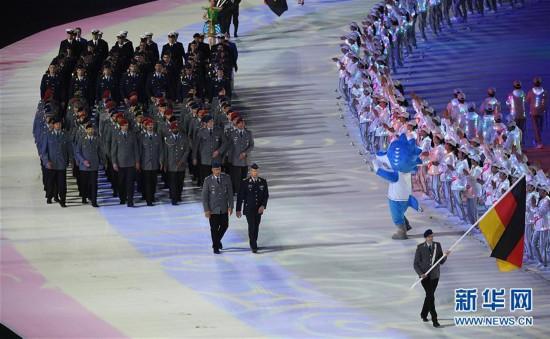 (军运会)(4)第七届世界军人运动会在武汉开幕