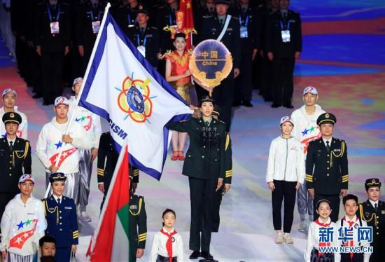 (军运会)(104)第七届世界军人运动会在武汉开幕