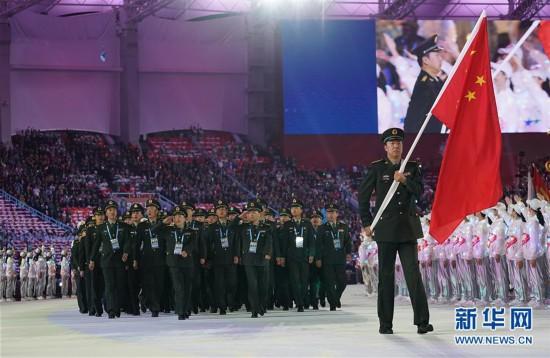 (军运会)(31)第七届世界军人运动会在武汉开幕