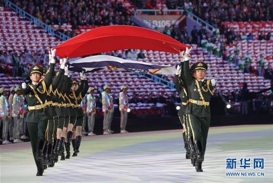 (军运会)(40)第七届世界军人运动会在武汉开幕