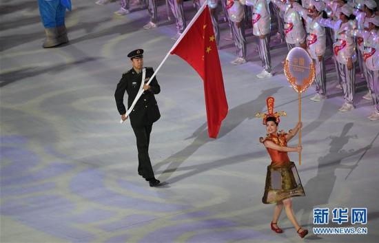 (军运会)(34)第七届世界军人运动会在武汉开幕