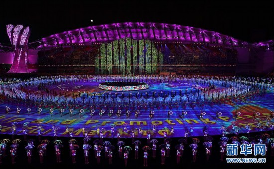 (军运会)(90)第七届世界军人运动会在武汉开幕