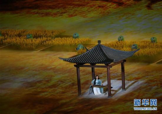 (军运会)(67)第七届世界军人运动会在武汉开幕