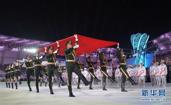 (军运会)(37)第七届世界军人运动会在武汉开幕