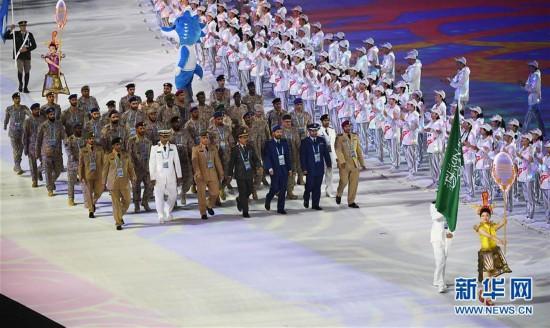 (军运会)(5)第七届世界军人运动会在武汉开幕