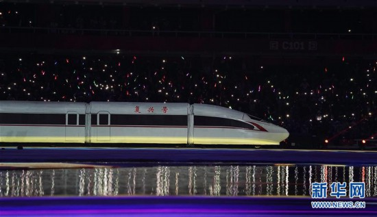 (军运会)(88)第七届世界军人运动会在武汉开幕