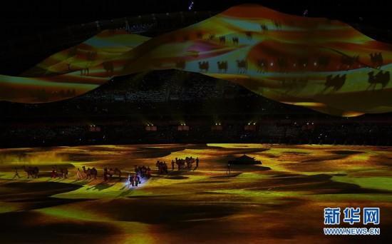 (军运会)(72)第七届世界军人运动会在武汉开幕