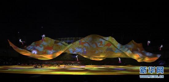 (军运会)(75)第七届世界军人运动会在武汉开幕