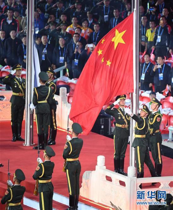 (军运会)(39)第七届世界军人运动会在武汉开幕