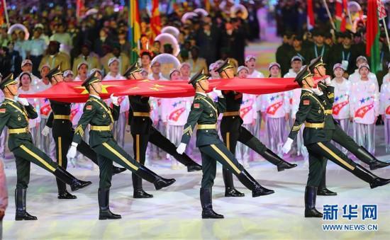 (军运会)(36)第七届世界军人运动会在武汉开幕