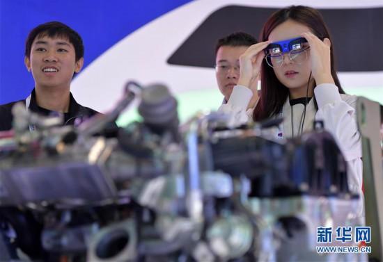 (社会)(1)2019世界VR产业大会开幕
